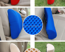 Home decorative adult inflatable lumbar support cushion