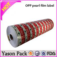 Yason vodka bottle label wine bottle label maker shrink wrap bottle sleeve