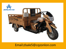 250cc Chinese Three Wheel Motorcycle Scooter For Sale