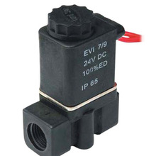 2 way IP65wire connected PP+fiber Glass Material small water valve