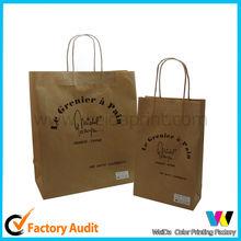 Cheap Kraft Paper Bag Wholesale Dongguang Factory