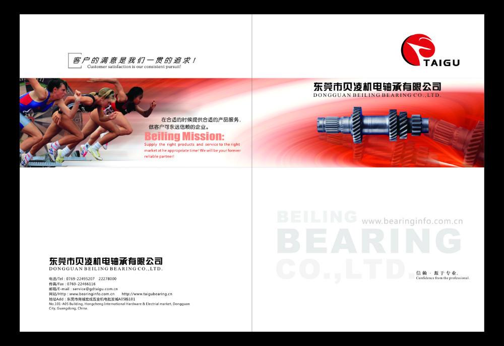 Aluminium Motor Shaft Flexible Couplings