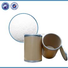 Sodium Saccharin(BP98/USP24)(Cas no:128-44-9)