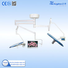 Integral Reflector Surgical Operation Lamp with camera and displayer system