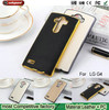 Wholesale leather phone case for LG G4 plating plastic cover PC mobile phone shell for G4