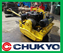 Road Equipment Used BW 75 S - 2 Bomag From Japan <SOLD OUT>/ Hand Guided Roller , Self Starting Motor , Air Cooled Engine