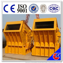 China supplier latest technology small stone impact crusher,crusher machine manufacturers