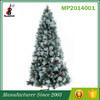 /p-detail/fornitore-porcellana-vacanza-decorazione-ingrosso-albero-artificiale-700001018574.html