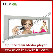14.9 inch portable shopping TFT split screen lcd digital signage display mini video player
