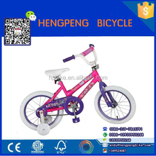 Factory direct sale kids mountain bike 110cc Pocket in china alibaba