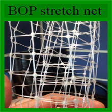 100% new material plastic anti bird net/bop stretch net/cucumber net