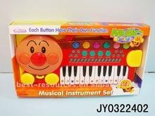 Lovely Cartoon Electric Organ / Piano / Musical Instrument Set