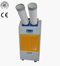 air conditioner stand cooler for hot room cooling