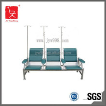 Cold-rolled steel hospital chair, hospital waiting chair JYW SY 011