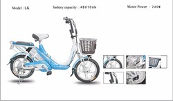 new arrival mini 48v electric bicycle for lady and kids