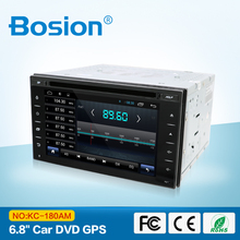 6.2 inch capacitive touch screen Universal car stereo android 4.4.4 with GPS Radio Bluetooth RDS WIFI 3D UI