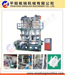 Multifunctional blowing film machine for hdpe or ldpe pp trash bag/shopping bag/t-shirt bag made in China