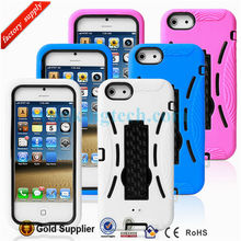 New Arrival Armor Case for iPhone at Best Price