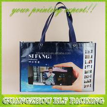 (BLF-NW303) Non woven luxury shopping bags