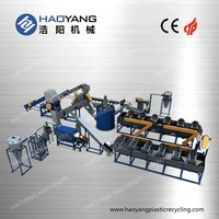 low cost plastic granule production line for pp pe/pet pp pe washing line/pe pp film recycling and washing line