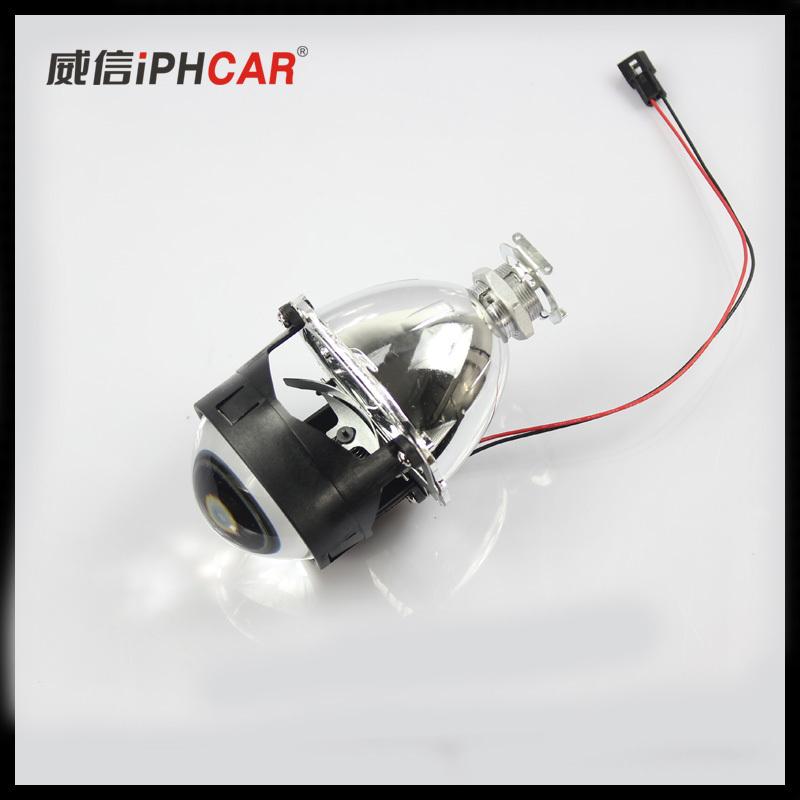 iphcar universelle radoub super mini projecteur lentille ampoule h1 dans h4 h7 h11 phare. Black Bedroom Furniture Sets. Home Design Ideas