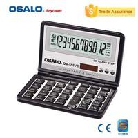 calculator solar cell pomotion folding calculator