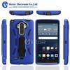 Neo hybrid case with kickstand for LG G Stylo LS770