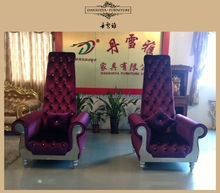 king throne inflatable chair ,high back throne chair puple color