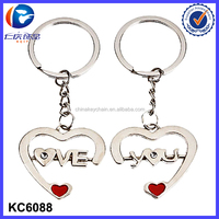 Latest Heart Shape keychain metal key chain cheap custom birthday gift for lover