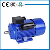 Single Phase 2hp Electric Motor Cast Iron Or Aluminum Shell