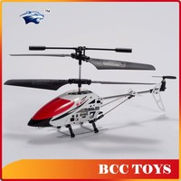 Innovative design hovering high-rate lithium battery rc helicopters