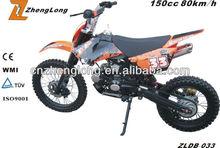 2015 new design 125cc gas powered mini dirt bike