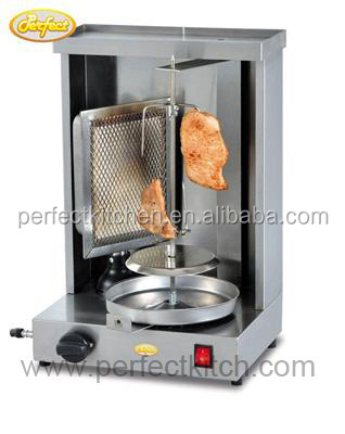 Mini Kebab Maker/Gas Shawarma machine, View Doner Kebab ...