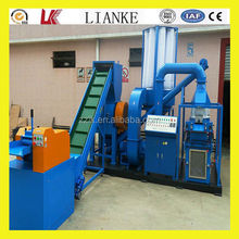 2015 China Best Manufacturer recycling of waste material / electronic waste recycling machinery for sale