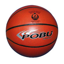 New Basketball PU Exquisite Exercise