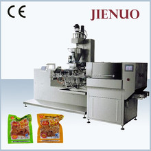 High speed chicken vacuum packing machine