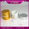 SRS cosmetic packaging aluminum bottle manufacture aluminum jar