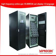 High Frequency Modular UPS power supply 10KVA-300KVA N+X Parallel