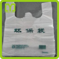 2015alibaba China hot sale custom carrying printed health food packaging cheap printed shopping bags