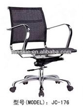 bow office chair