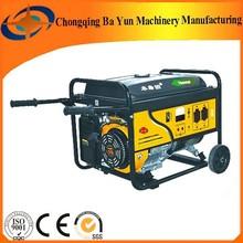 New OEM Low factory Price 177F Generator 3kw