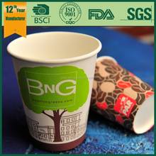 coffee paper cup,paper soup cup,paper cup raw material