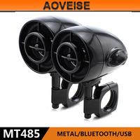 MT485 Europe heavy motorcycle waterproof bluetooth speakers professional motorcycle audio