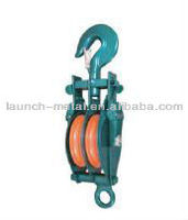 pulley block/cargo block with hook double sheave