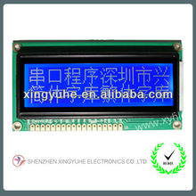 graphic module 128x32 with short lead time