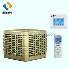 Net bar air cooling system,evaporative air cooler,ventilation fan