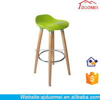 Modern Wooden Dining Room Bar Stools/Plastic Bottom for Chairs and Bar Stools