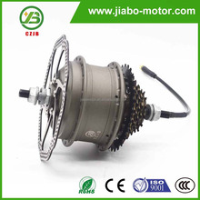 JIABO JB-75A Light Cheap dc brushless gear electric motor 36V 350W