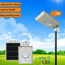 IP 65 Energy 5w Solar led Street Light