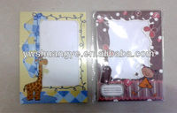 photo frames for picture